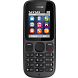 Телефон Nokia 101 Phantom Black